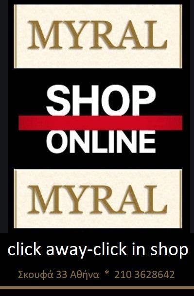 Myral.gr